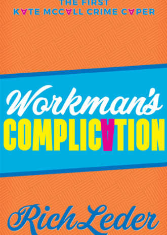 product-book-feature-worksmans-complication